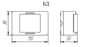 СТГ-1: габаритные размеры блока БД