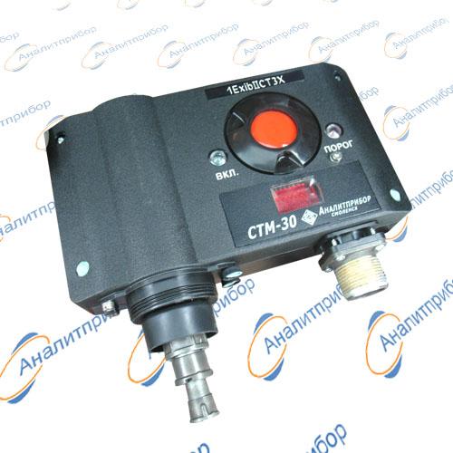 СТМ-30 сигнализатор горючих газов